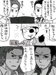 5月20日に投稿したなう 魅乃乎小栗旬の胸に抱かれ今日も広島で華