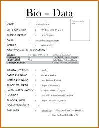 Biodata Resume Samples Sample Matrimonial Objective Assistant Sales