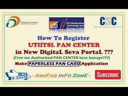 how to register utiitsl pan center