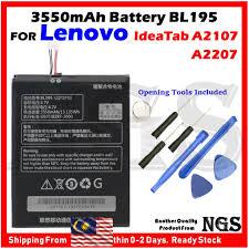 For Lenovo ideatab A2107 A2207 ...