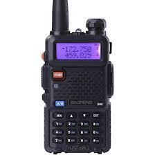 <b>Радиостанция Baofeng UV-5R</b> (<b>8W</b>) 2 режима мощности