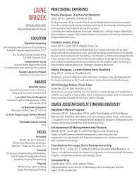 Resume Skill Print Laine Bruzek