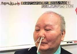 ゴッソ 鼻毛