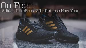 Adidas UltraBoost <b>20</b> - <b>Chinese New Year</b> FW4322 - YouTube