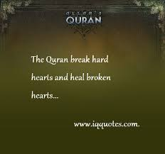 Inspirational Quran Quotes Quran Quotes Quran Quotations Fascinating Motivational Quran Quotes