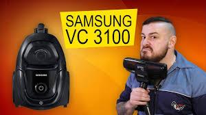 Обзор <b>Пылесосов SAMSUNG</b> VC3100 1800w С Турбиной Anti ...