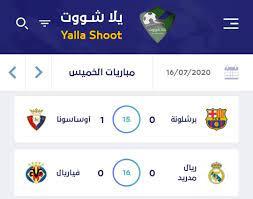 يلا شووت-Yalla Shoot - اوساسونا يتقدم على برشلونة
