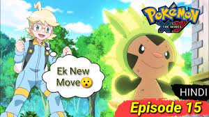 DOWNLOAD: Pokemon Xy Episode 15 In Hindi Full Hd Poke Theories .Mp4 & 3Gp    NaijaGreenMovies, NetNaija, Fzmovies