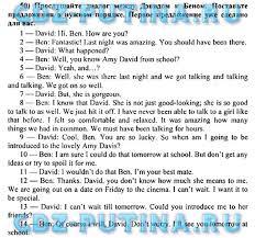 ГДЗ решебник по английскому языку класс Биболетова enjoy english
