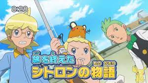 Pokemon XYZ Episode 49 Preview 2 HD - YouTube