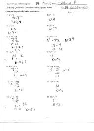 algebra 2 solving quadratic equations by factoring worksheet