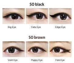best 25 puppy eyes makeup ideas on makeup tips source source mesh ink gel eyeliner w