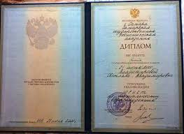Страховые споры в Самаре помощь во взыскании со страховой  Диплом юриспруденция