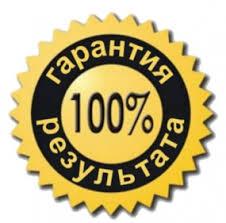 Курсовые дипломные и др на заказ % результат в Иркутске  Фотография Курсовые дипломные и др на заказ 100% результат