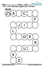 Printable phonics worksheets for kids. Awesome Phonics Missing Letter Worksheets Jaimie Bleck