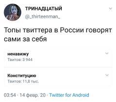 Рифмы и Панчи | ВКонтакте