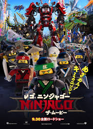 A Geeky Dad's Movie Guide to The LEGO Ninjago Movie (2017)