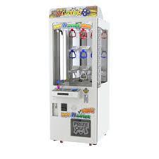 Key Making Vending Machine Best Sega Key Master MINI Arcade Machine W Bill Acceptor Key Master