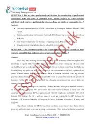 mba application essay sample  mba application 2