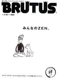 予約中日本雜誌新品報2017 02 09