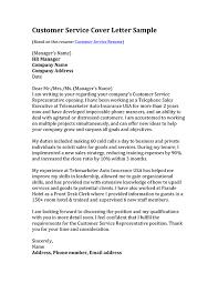 Sample Cover Letter For Customer Service Rep