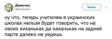Актуалочка   Шедевры рекламы   ВКонтакте