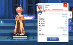 ragnarok mobile wizard guide job change skill build stats build then go to job change building in prontera the same place where you took the mage job change