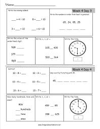 Addition Worksheets Second Grade Math Fun Printable Column ...