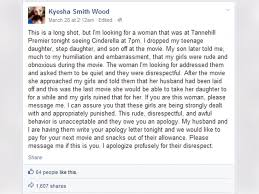 alabama mom s facebook apology for kids movie behavior brings photo kyesha smith wood wrote this facebook post 28 2015