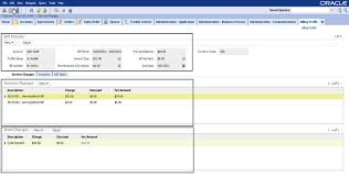 management ui elements to oracle brm