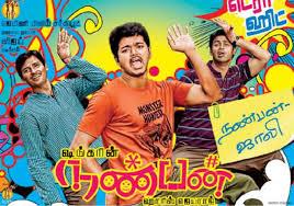 2017 tamilyogi tamil s hd
