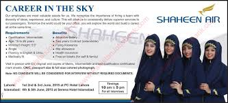 air hostess jobs in shaheen air may 2015 female cabin crew lahore islamabad interviews schedule jobs as a hostess
