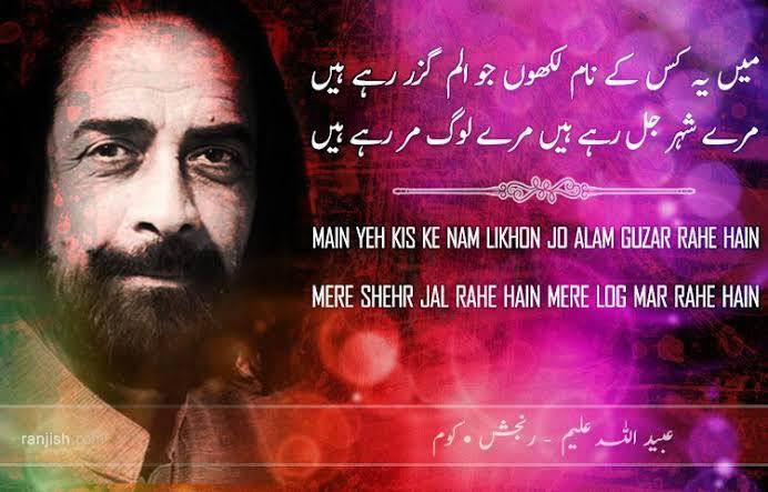 very sad love shayari in urdu