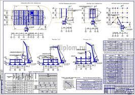 Диплом ПГС промышленное здание АБК производственного корпуса  8 Техкарта на возведение каркаса
