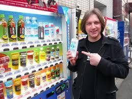Sydney Vending Machines Best 48 Of The World's Most Bizarre Vending Machines Business Insider