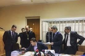 Освобождение От Уголовной Ответственности Диссертация Прокурор в досудебном производстве по уголовному делу
