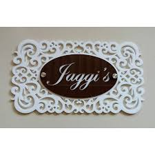 Acrylic Name Plate Design Acrylic Name Plate Design For Home Pregnancy Test Kit