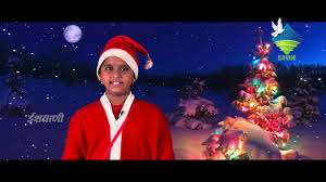 TINY TOTS THE BIBLE STORY | CHRISTMAS SPECIAL | AUGUSTINE MATHEW | ISHVANI  TELEVISION - YouTube