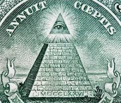 「ピラミッドアイ」の画像検索結果
