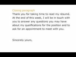 thank you letter after application job application cover letter youtube