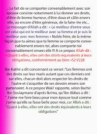 Citations Proverbes Sur âme Sœur March 2016