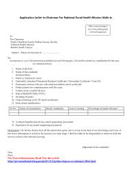 Application letter to society for passport