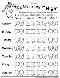 Preschool Dental Health Planning Playtime
