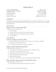 College Resume Examples 2018 | Gentileforda.com