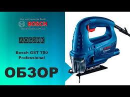 <b>Лобзик Bosch GST</b> 700 Professional - YouTube