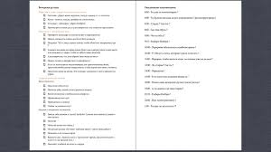 Результаты поиска по запросу система флай леди контрольный журнал  Результаты поиска по запросу система флай леди контрольный журнал в Яндекс Картинках