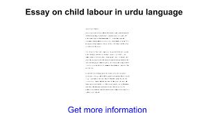 career essays teaching popular critical essay writing website for child marriage essay in telugu