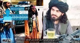 كيف هي الحياة في ظل حكم طالبان؟ - مراقبون