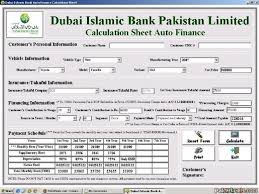car insurance calculator takaful 44billionlater