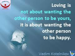Divine Love Quotes